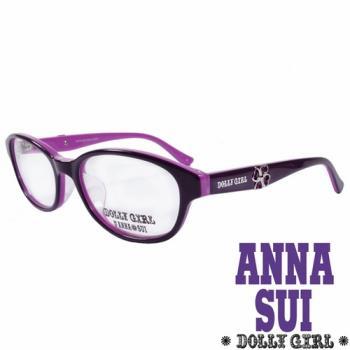 Anna Sui安娜蘇日本Dolly Girl系列光學眼鏡經典幸運草款‧紫【DG523-717】