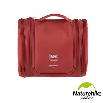 Naturehike 多夾層大容量旅行掀蓋式盥洗包 化妝包 珊瑚橘