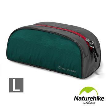 Naturehike 簡約時尚 輕量防潑水旅行包中包 化妝包 大號 藍綠
