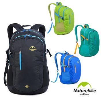 Naturehike 30L亮彩輕量耐磨機能登山後背包  多款任選