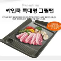 韓國DUK HUNG新款長型斜角不沾烤盤/韓國滴油烤盤 (長型37X27cm)