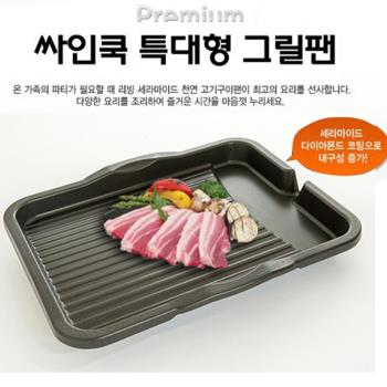 韓國DUK HUNG新款長型不沾烤盤/韓國滴油烤盤 (長型39X31cm)