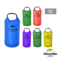 Naturehike 5L超輕密封薄型防水袋 浮潛包 果綠