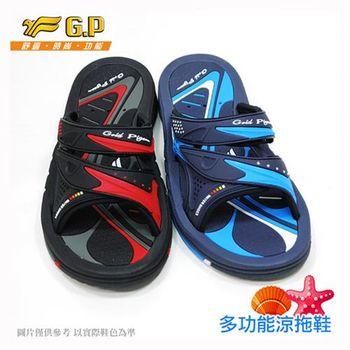 G.P 男款時尚休閒舒適拖鞋 G7593-黑紅色/藍色(SIZE:37-43 共二色)