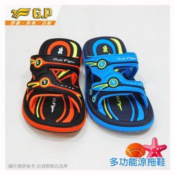 G.P 兒童休閒舒適拖鞋 G7526B-淺藍色/橘色(SIZE:28-32 共二色)