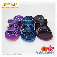 G.P 女款親子同樂舒適拖鞋 G7559W-淺藍色/紫色/灰紫色(SIZE:33-39 共三色)