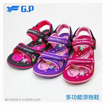 【G.P 快樂童鞋-磁扣兩用涼鞋】G7614B-紫色/桃紅色/灰粉色(SIZE:31-35 共三色)