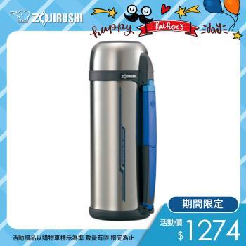 象印 廣口不鏽鋼真空保溫瓶2L(SF-CC20)