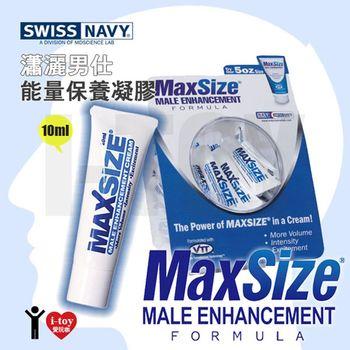 【10ml體驗瓶】美國 MAX SIZE 瀟灑男仕能量保養凝膠 MALE ENHANCEMENT FORMULA
