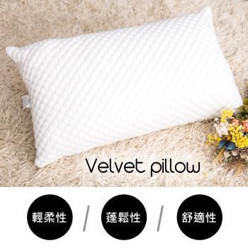 【時尚屋】蕾亞精緻柔軟人體工學絲絨枕CS7-033台灣製/免組裝/免運費