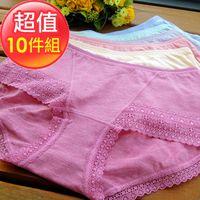 蘇菲娜 柔軟透氣女內褲 新科技水晶紗 10件組(1316)