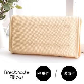 【時尚屋】佐藤達人舒眠3D通風枕CS7-0001-4台灣製