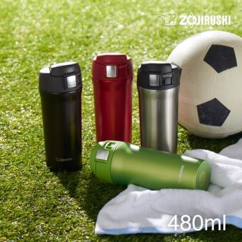 象印 480ml廣口不鏽鋼真空保溫瓶SM-YAF48