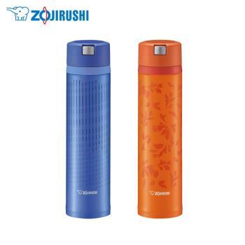 象印 600ml Quick Open不鏽鋼真空保溫杯保溫瓶(SM-XC60)