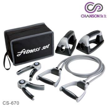 強生CHANSON 肌耐力健身組合 CS-670