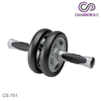強生Chanson CS-701完美腹肌健美輪