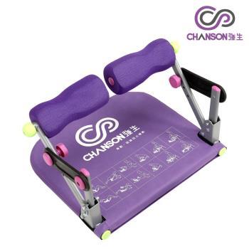 強生Chanson 多功能纖臂踏步美腹健身器 CS-622