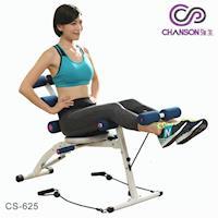 CHANSON強生 青花魚二代全能健身器CS-625