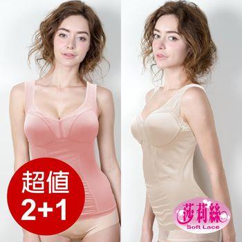 莎莉絲S曲線多合一輕薄塑身衣-型(網)