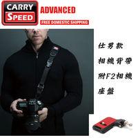 CARRY SPEED 速必達 TUXEDO FOR MAN 仕男款相機背帶(附F2相機座盤)