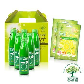 香檬園 台灣原生種有機香檬原汁6入 加贈香檬C軟糖優惠組