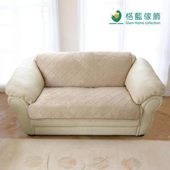 格藍傢飾-冰樂涼感沙發墊-2人座(雲朵)