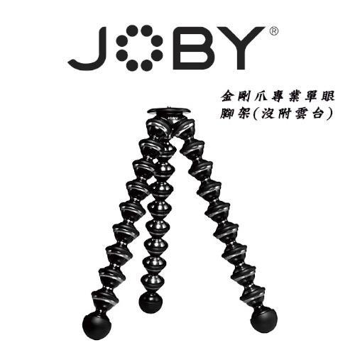 JOBY GorillaPad Focus 金剛爪專業單眼腳架 GP8-01EN(沒附雲台)JB3