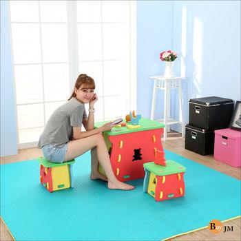 BuyJM EVA兒童遊戲一桌二椅組