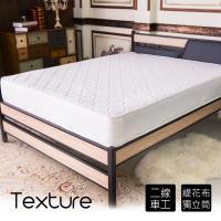 【時尚屋】安格爾透氣舒壓6尺加大雙人獨立筒床墊GA7-01-6免運費/免組裝/台灣製