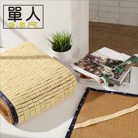 BuyJM 日式專利3D立體透氣網單人加大3.5尺麻將涼蓆-附鬆緊帶/長186*寬105