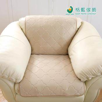 格藍傢飾-冰樂涼感沙發墊-1+2+3人座(雲朵)