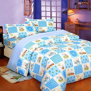 【FOCA 童憶夢想-藍】加大-MIT製造-頂級活性印染蜜桃絨棉(四件式被套床包組)