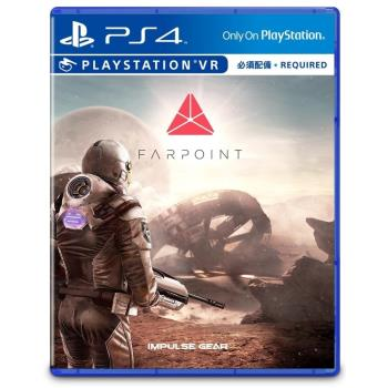 PS4 VR專用遊戲 Farpoint - 中文一般版