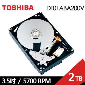 TOSHIBA東芝【AV影音監控】2TB 3.5吋 SATA III 內接硬碟(DT01ABA200V)