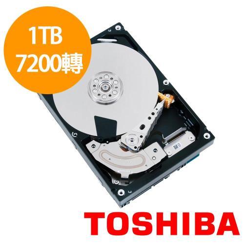 Toshiba 東芝【桌上型】(DT01ACA100) 1TB 7200轉 32MB 3.5吋 3Y 內接硬碟
