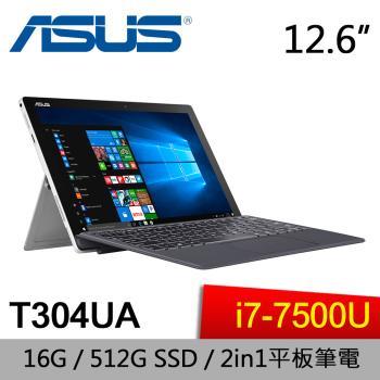 ASUS華碩 Transformer Pro T304UA-0123B7500U 二合一變形筆電