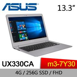 結帳現折2000元加碼送1000折扣金ASUS華碩 ZenBook UX330CA m3-7Y30 /LPDDR3 4G  (On board) /256G SSD