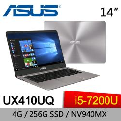 ASUS華碩 ZenBook UX410UQ   i5-7200 /DDR4 2133 4G   /256ssd/NV 940MX 2G