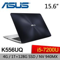 結帳好禮再送900折扣金ASUS華碩K556UQ   i5-7200 /1TB +128G SSD/940MX 2G