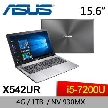 ASUS華碩 VivoBook 15 獨顯效能筆電 X542UR-0031B7200U 15.6吋/I5-7200/4G/1TB/NV 930MX