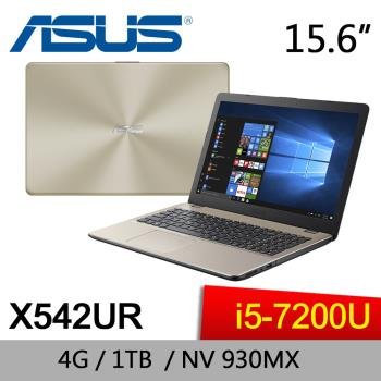 ASUS華碩 VivoBook 15 獨顯效能筆電 X542UR-0021C7200U 15.6FHD/I5-7200/4G/1TB/NV 930M