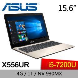 結帳好禮再送900折扣金ASUS華碩X556UR   i5-7200 /1TB  5400轉/930MX 2G