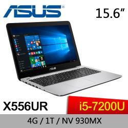 ASUS華碩 VivoBook X556UR  i5-7200 /1TB  5400轉/930MX 2G