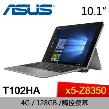 ASUS華碩 Transformer Mini 觸控文書平板筆電 T102HA-0083KZ8350 10.1吋/x5-Z8350/4GB/128GB