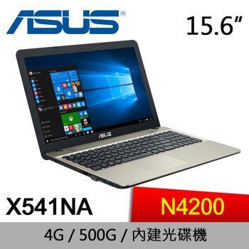 ASUS華碩 VivoBook MAX 文書筆電 X541NA-0021AN4200 15.6吋/N4200/4G/500G