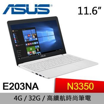 ASUS華碩 VivoBook E12 入門文書筆電 E203NA-0021AN3350 N3350/4GB/32GB