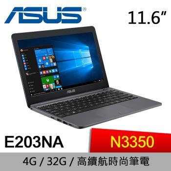 ASUS華碩 VivoBook E12 E203NA   N3350 /DDR3 4GB /EMMC 32GB/WIN10