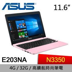ASUS華碩 VivoBook E12 入門文書筆電 E203NA-0051EN3350 N3350/4GB/32GB