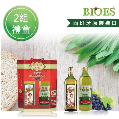 【囍瑞】特級葡萄籽油+萊瑞玄米油2入禮盒組2盒