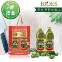 囍瑞 特級冷壓100%純橄欖油 2入禮盒(1000ml/共2組)